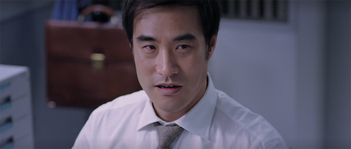 Office Korean Horror Movie Kim Byeong-Gook